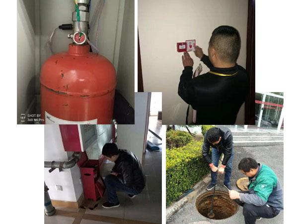 消防维修保养收费标准