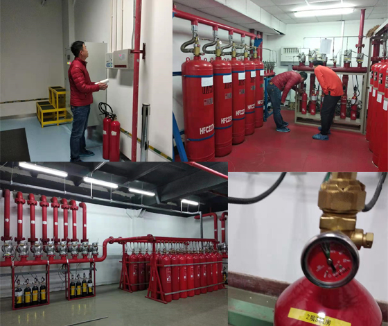 气体灭火系统维护注意事项