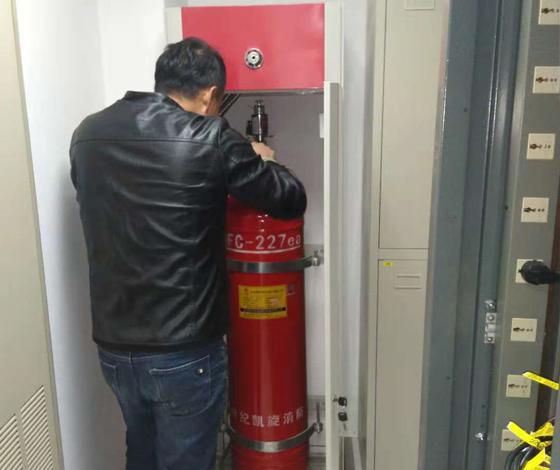 柜式七氟丙烷灭火装置维护、保养